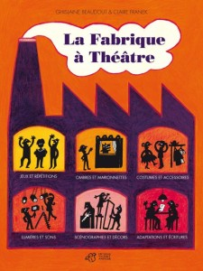 Photo Fabrique Théâtre